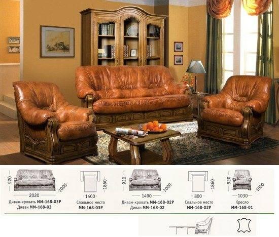 Набор мебели для отдыха Престиж ММ-168