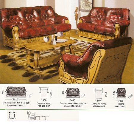 Мягкая мебель Гамлет