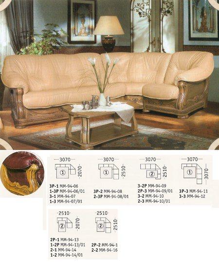 Набор мебели для отдыха Милан