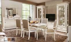 Набор мебели для столовой «Оскар»