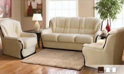Набор мебели для отдыха Атланта ММ-213