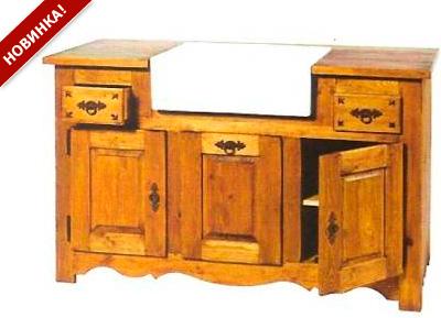 Кухонная мебель Антик