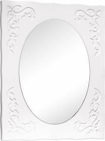 Зеркало настенное «Нежность» КМК 0464.8