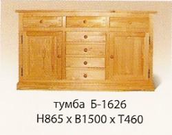 Тумба Б-1626