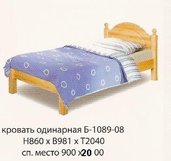 Кровать одинарная Лотос Б-1089-08