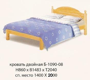Кровать двойная Лотос Б-1090-08 без задней спинки