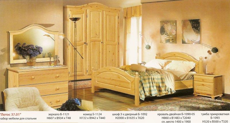 Набор мебели для спальни Лотос 37.07