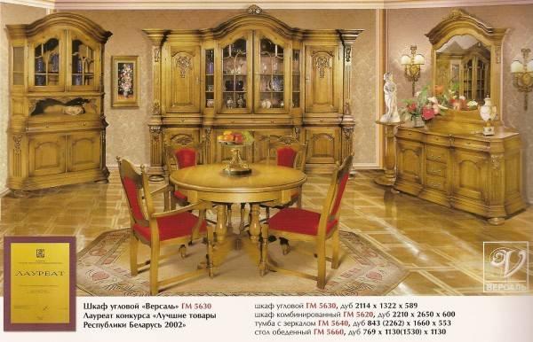 Набор мебели Версаль