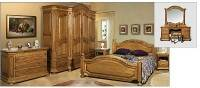 Набор мебели для cпальни Босфор